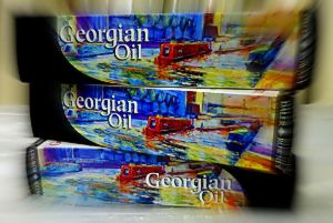 georgian oil new packaginjg.JPG